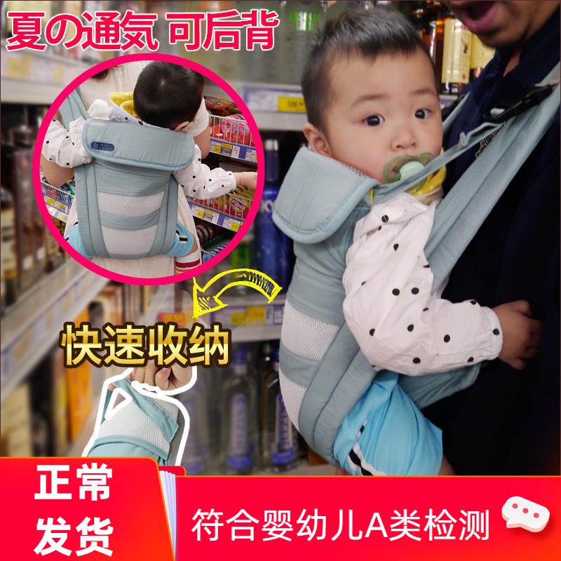 前抱式新生儿简易轻便背巾宝宝背带