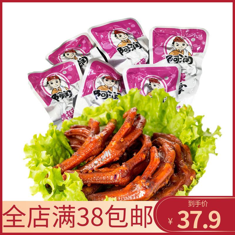 阿润500g新品麻辣香鲜无骨脆鸭掌休闲办公室小吃零食卤肉江苏特产