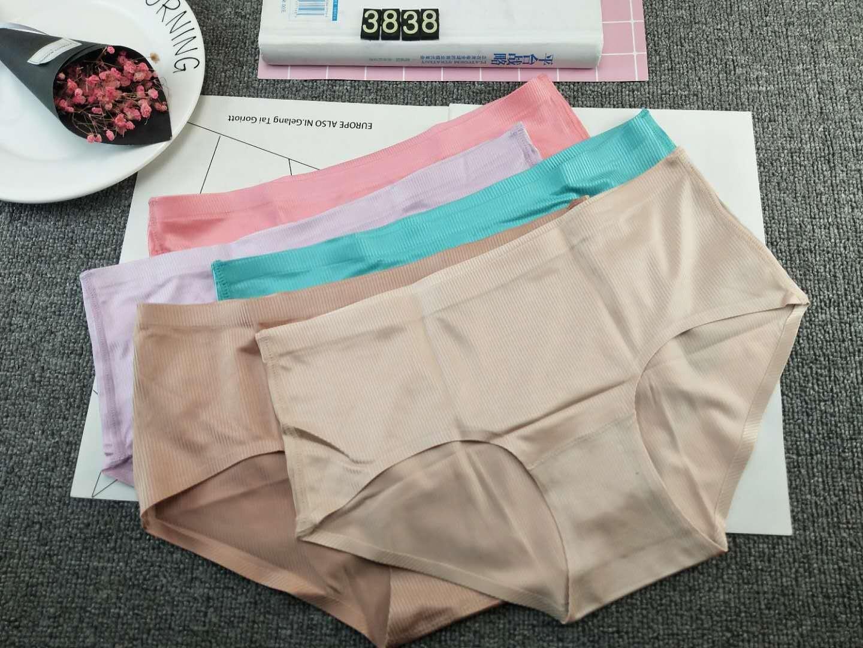 满包邮品牌尾货独立包装高档时尚新款冰丝无痕舒适女士三角内裤