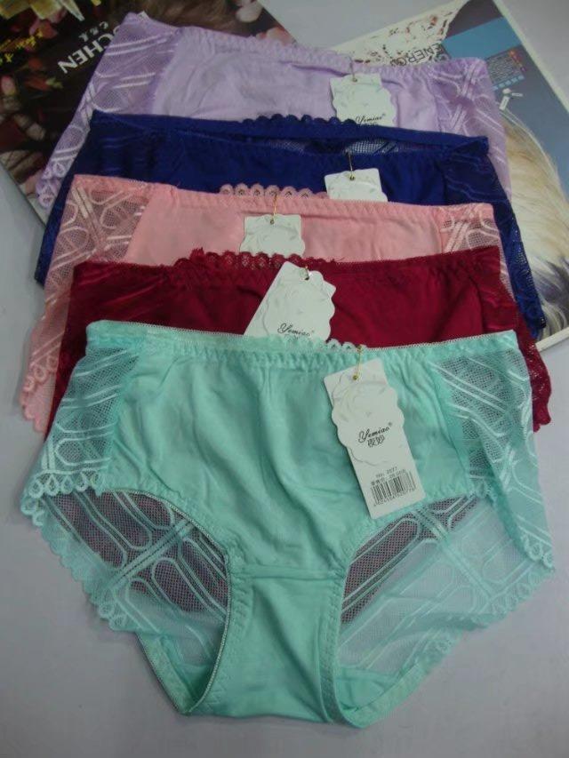 满包邮品牌尾货高档奢华时尚新款蕾丝性感透气纯色女士三角内裤