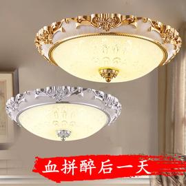 欧式LED吸顶灯卧室灯圆形简欧客厅餐厅房间 过道阳台灯饰美式灯具