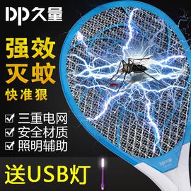 久量803-818-812-811-809可充电式LED灯大号网面灭蚊子苍蝇电蚊拍图片