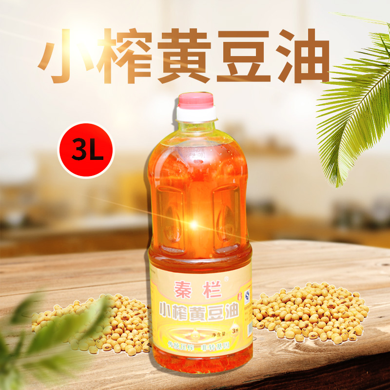Traditional non transgenic Luzhou flavor type of 3L qinlan edible oil small pressed soybean oil