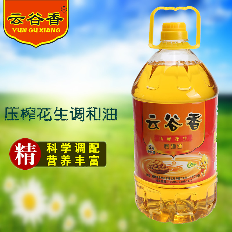 雲谷香の食用植物の調合油の5 L包みの郵便物の生花の油の物理は栄養を搾取して均衡がとれています。