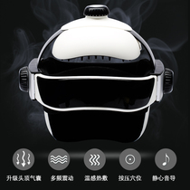Royal Yuan Hall head massager helmet Brain electric kneading multifunctional scalp massage Home Multifunctional insomnia