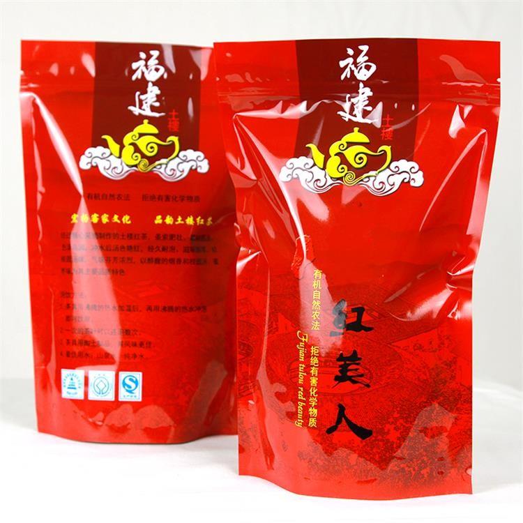 特级土楼红美人茶叶浓香型福建南靖特产红茶红美人茶散装云水谣