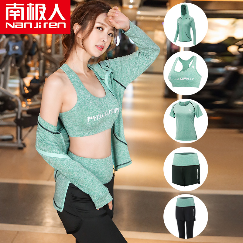 Antarctica Yoga suit women sexy fashion net red morning running gym loose quick dry five piece set