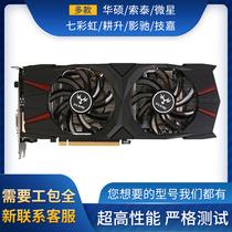 七彩虹10606g华硕10605g影驰微星10603G台式机电脑独立显卡
