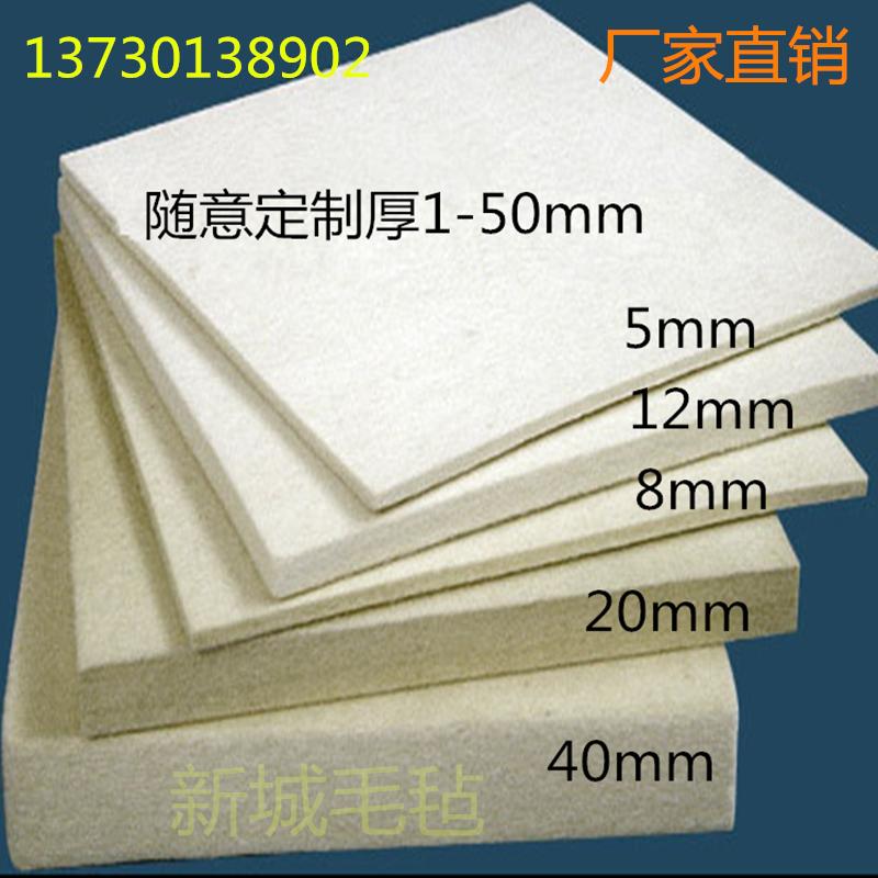 工业吸油羊毛毡防尘防震高密度密封垫圈条背胶耐高温抛光1*1米5mm