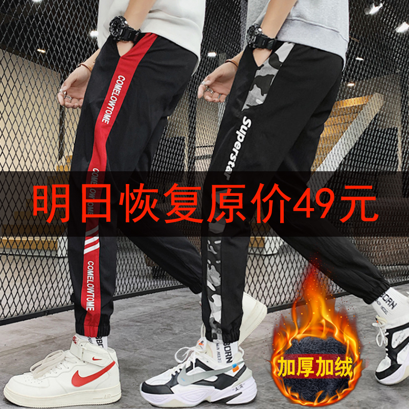 Spring and autumn pants mens Korean fashion casual pants youth trendy legged sports Capris