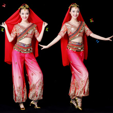 New Belly Dance Costume Small Pepper Indian Dance Costume Performance Costume Egyptian Dance Practice Costume Suit for Adults