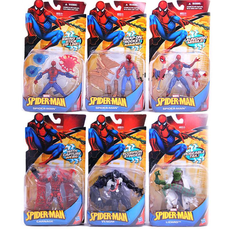 正版复仇者联盟可动玩偶金翅铠甲蜘蛛侠毒液屠杀蜥蜴人模型礼物
