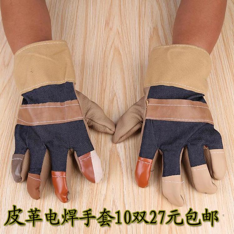 10双包邮电焊手套加厚耐磨短款半皮革防护搬运帆布烧焊劳保手套