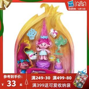 【绑卡入会专享9.9元秒杀】魔发精灵故事情景系列 儿童玩具图片