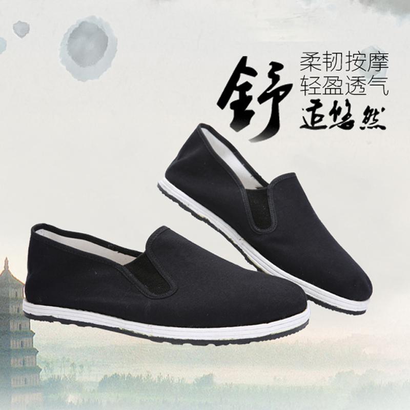 流行男鞋透气舒适黑色帆布鞋北京休闲鞋耐磨千层轮胎底树脂懒汉鞋
