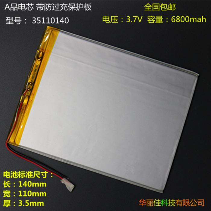 Ang VI40 двойного V971 Двухъядерный процессор версия Tablet PC 35110140 батарея SGR241 батарея