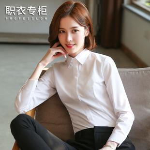 2019新款秋季白衬衫长袖韩范工作服