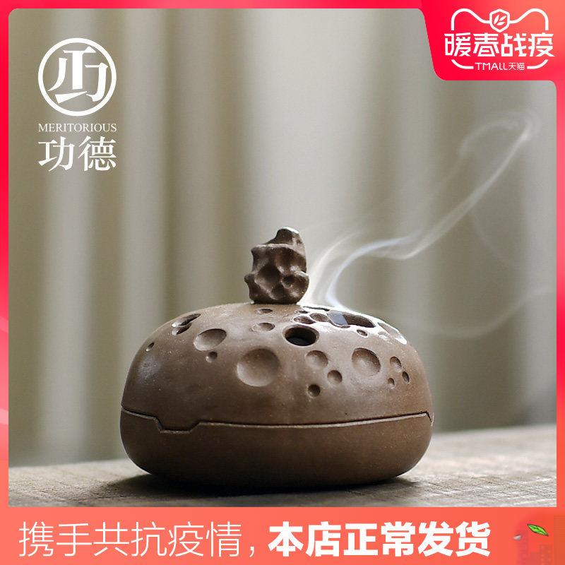 功德 水中花太湖石创意紫砂香炉 家用室内茶道收藏盘香陶瓷檀香炉