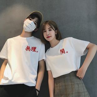 法式情侶裝夏裝一套裝roora夏天短袖T恤小眾設計感2020新款潮流男