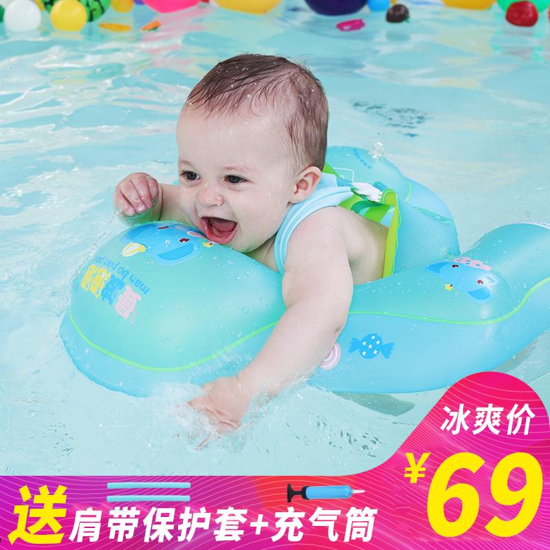 婴儿游泳圈防翻防呛趴圈脖圈宝宝腋下0-1-3-6岁儿童游泳圈