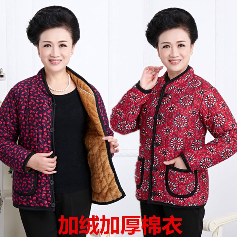 中老年棉衣老年人女装妈妈装冬装外套加绒棉服60-70岁奶奶装棉袄