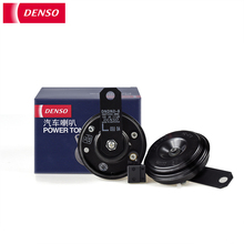 DENSO Japanese Electric Horn, Horn and Basin Type Single Plug Double Plug Motorcycle High and Low Toyota Sound