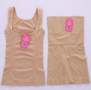 微商同款柏尚产后收腹衣套装春夏束腰塑形收腹产后塑身衣分体套装