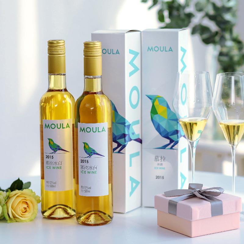 慕拉冰酒2支装起泡酒甜酒水果酒冰白葡萄酒红酒礼盒雷司令非香槟