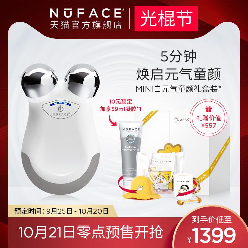 美国NUFACE mini微电流提拉紧致嫩肤家用瘦法令纹V脸面部美容仪器