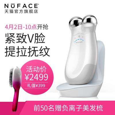 nuface美容儀網店地址,評價好不好?