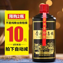 集客醇酿 贵州试饮白酒整箱特价酱香型53度粮食高度自酿高粱500ML图片