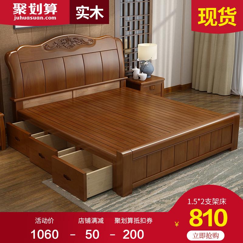 实木床1.5米现代简约中式储物高箱床1.8米双人橡胶木经济型婚床