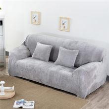 Чехлы, накидки > Покрывала на диван .
