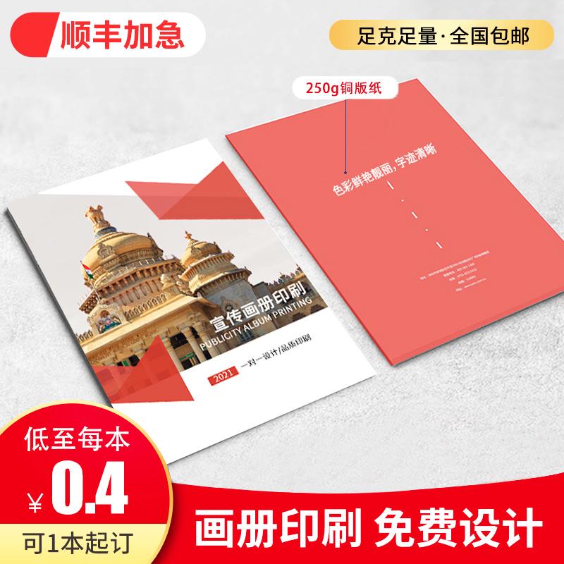 Религиозные и историческая энциклопедии Артикул 541395023372