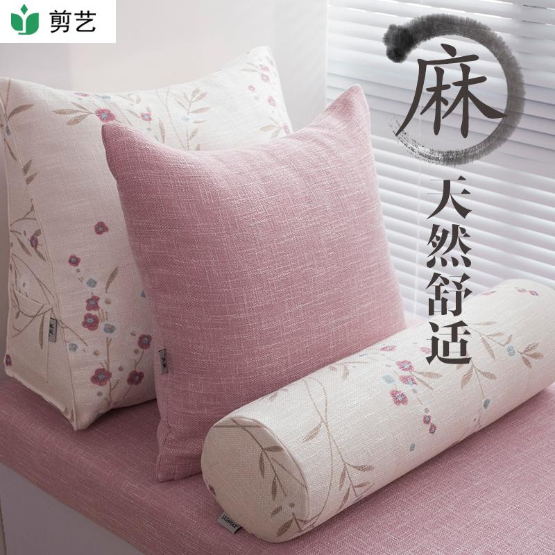 防滑台垫定做纯色棉麻榻榻米垫(用3元券)