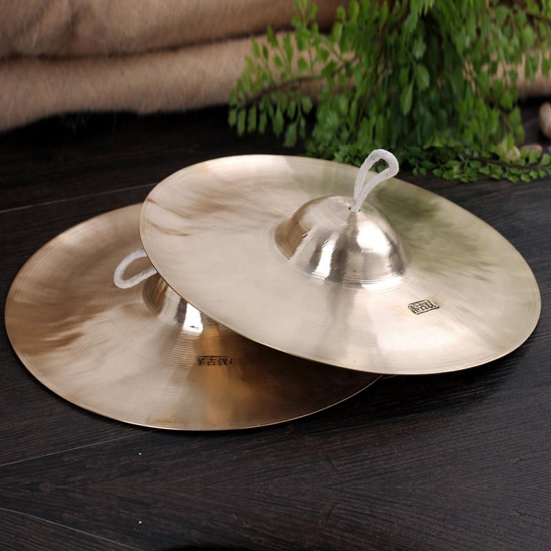 Пекин тарелки размер тарелки армия тарелки вода тарелки ударные тарелки пекин тарелки специальность медь тарелки широкий тарелки крышка тарелки гонг барабан тарелки музыкальные инструменты