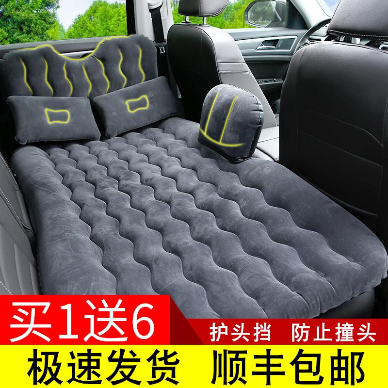 车载充气床后排后座车用床垫旅行床车内睡垫汽车suv轿车睡觉神器