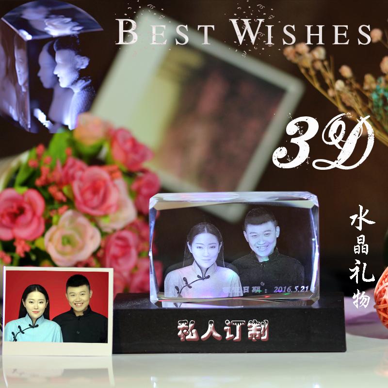 Кристалл резьба фото творческий практический день рождения новый брак 3D трехмерный подарок сделанный на заказ отдавать подруга подруга декоративный украшение
