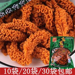 文文煎卷沙拉55g*30袋休闲零食毛虫酥卷美味小零食特价包邮