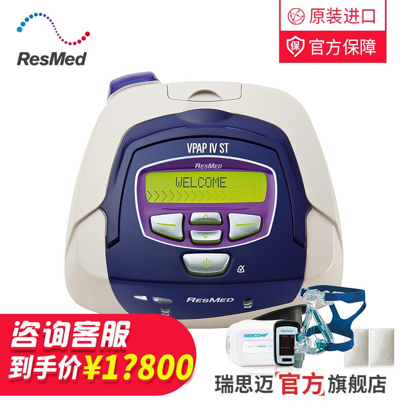Швейцарский мысль шаг воды квартира дыхание машинально VPAP IV ST нет создать домой медицинская импорт спальный дыхание машинально дыхание устройство