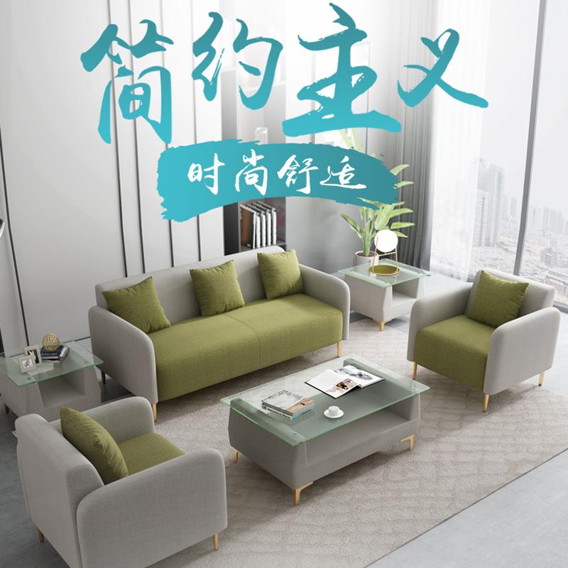 Мягкая мебель для офиса Артикул 596407852313