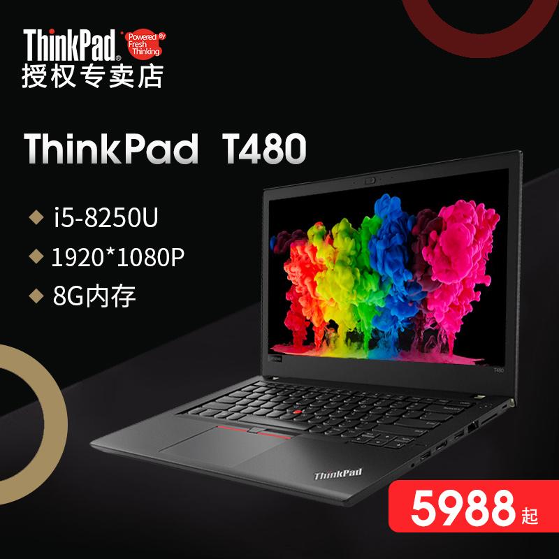 联想ThinkPad T480升级T490 i5高分屏IPS固态轻薄便携商务办公国行笔记本电脑手提T470升级