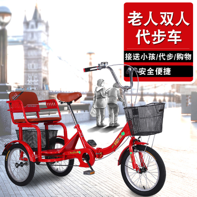 New old tricycle rickshaw, old scooter, adult bicycle, double shuttle child car