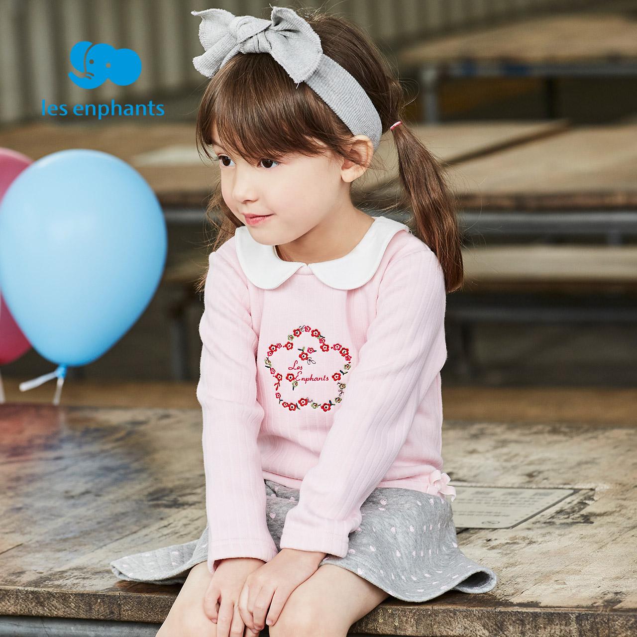 丽婴房童装宝宝针织连衣裙女童甜美可爱舒适秋季连衣裙2018新款