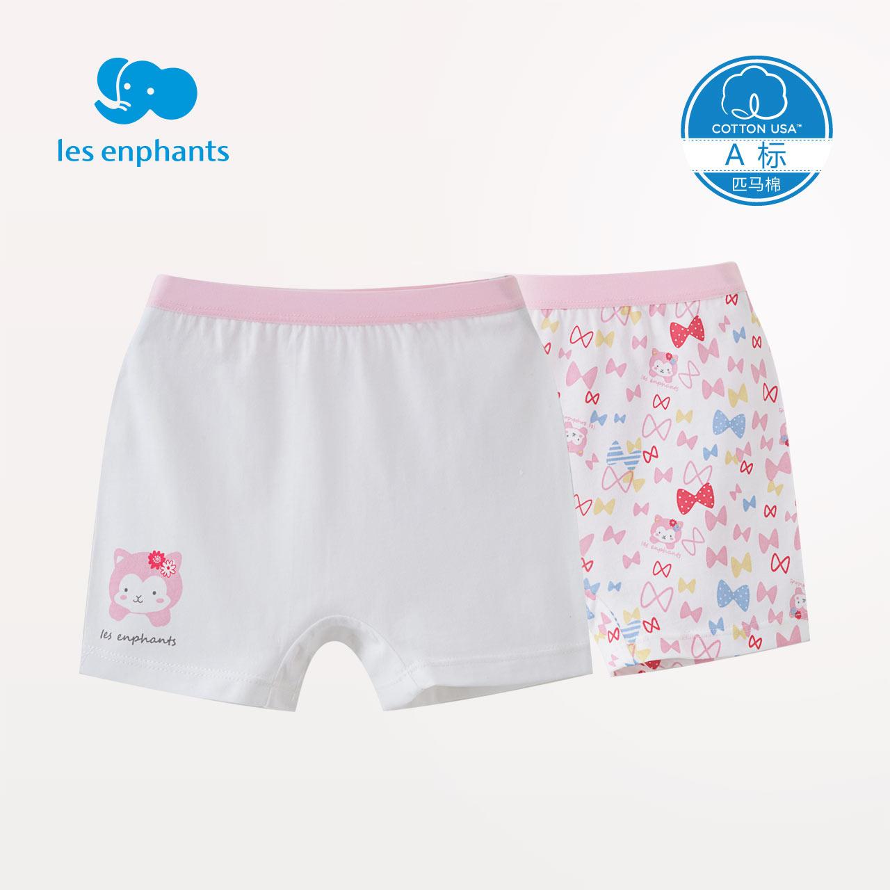 丽婴房衣服 1-8岁儿童男童宝宝纯棉A标内裤可爱舒适2019新款