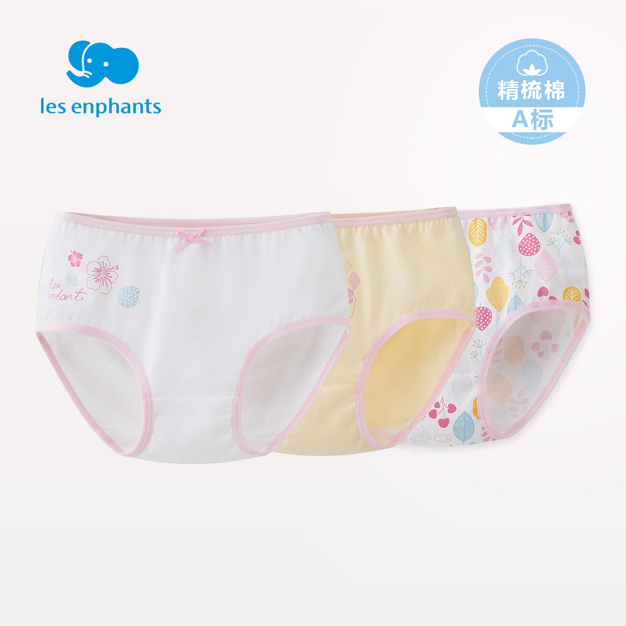 丽婴房婴儿衣服女宝宝可爱内裤女童柔软三角裤3条装四季款2019新