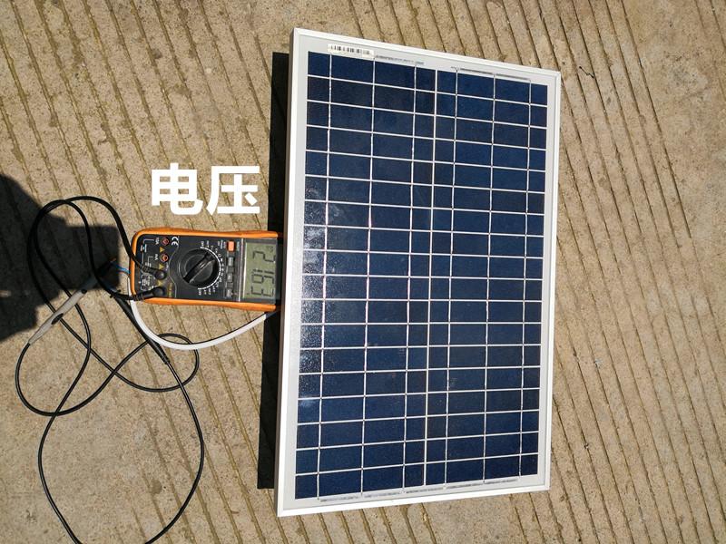 全新30W瓦多晶太阳能电池板12V光伏发电组件蓄电池充电专用晶硅板