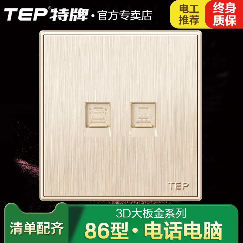 Домой плиты выход панель 86 тип кабель телефон линия панель сеть электропроводка коробка интерфейс телефон компьютер выход