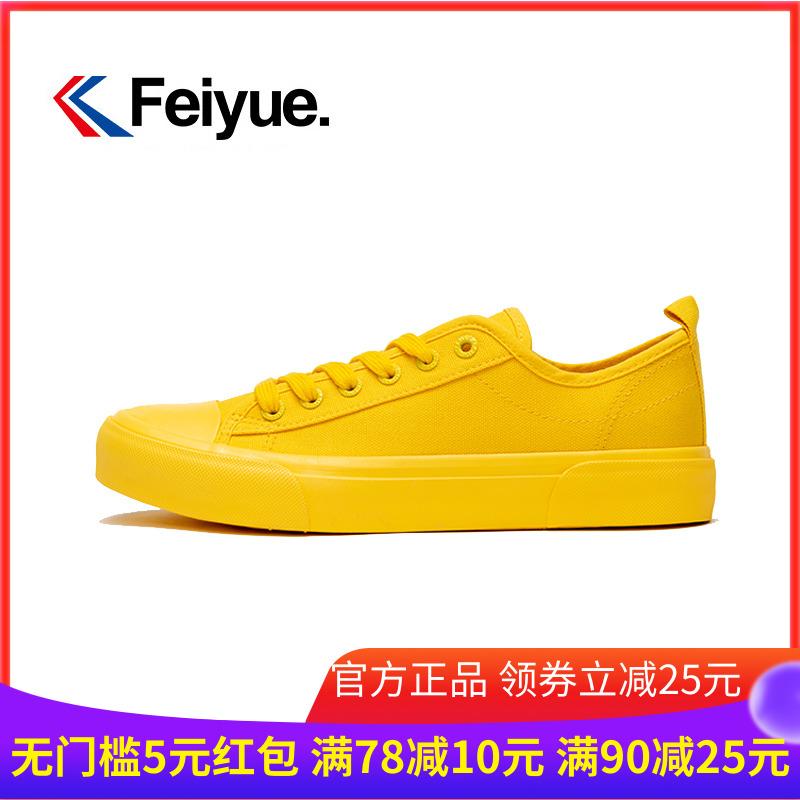 feiyue /飞跃帆布鞋秋季新款女鞋12-01新券