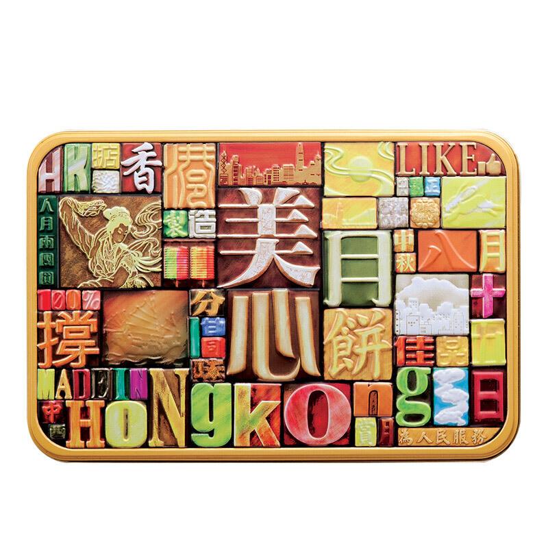 香港美心精�x口味限量版月��Y盒�p�S�蓉�M口港式中秋��Y品�F�